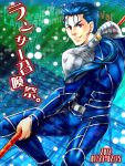 1boy blue_hair earrings fate/stay_night fate_(series) fighting_stance gae_bolg jewelry lancer long_hair male pauldron polearm ponytail red_eyes saksak69 solo spandex spear weapon
