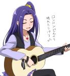 acoustic_guitar ashita_no_nadja black_legwear closed_eyes company_connection guitar instrument kurokawa_ellen parody precure purple_hair side_ponytail simple_background siren_(suite_precure) sitting solo suite_precure thigh-highs thighhighs toei_animation touei translated vest white_background youkan