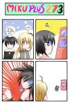 4koma :< akita_neru bare_shoulders black_hair black_rock_shooter black_rock_shooter_(character) blonde_hair blue_eyes catstudio_(artist) comic dent detached_sleeves glowing glowing_eye glowing_hand highres multiple_girls necktie open_mouth shirt side_ponytail skirt squatting star thai translated translation_request trembling twintails vocaloid yellow_eyes