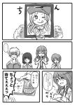 1boy 4girls ;p beret comic frenda_seivelun hamazura_shiage hat kinuhata_saiai long_hair monochrome mugino_shizuri multiple_girls nobuchi obentou photo_(object) rice short_hair takitsubo_rikou to_aru_majutsu_no_index tongue translation_request wink