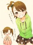 blush futami_ami futami_mami hair_ornament hoodie idolmaster mizutamako siblings sisters siters skirt translation_request twins zipper
