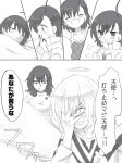 2girls ^_^ accelerator accelerator_family ahoge closed_eyes comic eating eyes_closed fireflyglow-b halo last_order misaka_worst monochrome multiple_girls outstretched_arms short_hair sleeping to_aru_majutsu_no_index translated translation_request wings