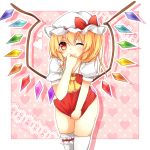 ascot blonde_hair blush bottomless bow covering covering_crotch flandre_scarlet hair_in_mouth hat hat_bow heart heart_background leg_garter light_smile long_hair red_eyes solo the_embodiment_of_scarlet_devil thigh-highs thighhighs touhou white_legwear wings wink yuria_(kittyluv)