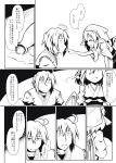 1girl absurdres ahoge closed_eyes comic food_stand from_behind futa4192 glasses highres monochrome morichika_rinnosuke mystia_lorelei okamisty touhou translated translation_request wings yatai