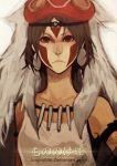 1girl armband brown_eyes brown_hair bust cape earrings emotionless expressionless facepaint facial_mark female fur headband jewelry kinjiru006 mask mononoke_hime necklace san simple_background solo studio_ghibli