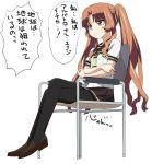 a1 ano_natsu_de_matteru blue_comet_spt_layzner brown_hair chair crossed_arms crossed_legs legs_crossed long_hair pantyhose parody pink_eyes school_uniform serafuku sitting solo sweatdrop translated translation_request twintails very_long_hair yamano_remon
