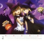 2girls absurdres amisaki_ryouko animal_ears arcueid_brunestud artist_request bat bat_wings blonde_hair blush calendar cape carnival_phantasm cosplay crescent_moon dress fate/stay_night fate_(series) green_eyes halloween hat highres moon multiple_girls neko_arc nekoarc nekoarc_babbles nekoarc_bubbles october official_art payot pumpkin_costume red_eyes saber september skirt sleeveless tail thigh-highs thighhighs tsukihime type-moon wings wink witch witch_hat