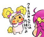 1girl 1other candy_(smile_precure!) candy_(smile_precure!)_(cosplay) cosplay creature creatures_(company) game_freak hoshizora_miyuki mouse nintendo olm_digital ootani_ikue pikachu pink_hair pokemon pokemon_(creature) precure sassa_(onion) seiyuu_connection seiyuu_joke short_hair smile_precure! studio_connection translated translation_request white_background wink