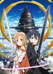 10s 1girl 2012 a-1_pictures abec adachi_shingo aincrad artist_request ascii_media_works asuna_(sao) coat highres kirigaya_kazuto kirito long_hair official_art sword sword_art_online tagme tower weapon yuuki_asuna