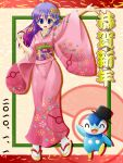 1girl hat hikari_(pokemon) japanese_clothes kimono nengajou new_year piplup poke_ball pokemon pokemon_(creature) pokemon_(game) pokemon_dppt tabi tenjou_ryuka top_hat