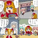 animal_ears blonde_hair blue_eyes bowl comic drill_hair eating food gaap noodles ramen rifyu siesta410 siesta45 siesta_sisters translated translation_request umineko_no_naku_koro_ni virgilia