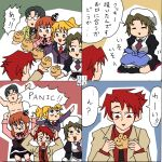 comic rifyu shannon translation_request umineko_no_naku_koro_ni ushiromiya_battler ushiromiya_george ushiromiya_jessica ushiromiya_maria yoshi