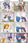 /\/\/\ 3girls 4koma blonde_hair blood blue_hair blush bow breast_grab choker collarbone comic crying cup fang food glowing glowing_eyes hair_bow half-closed_eyes hand_under_clothes hand_under_shirt heart japanese_clothes jewelry kagurazaki_shizuki kneeling long_hair long_sleeves miko multiple_girls nosebleed o_o open_mouth original pendant plate purple_hair rakurakutei_ramen ran_straherz rape_face red_eyes sash scales shaded_face shirt short_sleeves sitting skirt smile streaming_tears surprised sweat teacup tears thigh-highs thumbs_up translation_request two_side_up ujikintoki_tamaryu very_long_hair white_legwear wide_sleeves yellow_eyes zettai_ryouiki