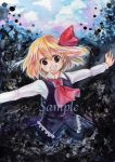 :d acrylic_paint_(medium) blonde_hair millipen_(medium) mucco open_mouth outstretched_arms rumia sample short_hair smile solo spread_arms touhou traditional_media watercolor_(medium)