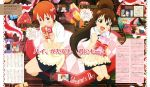 :d absurdres apron brown_hair candy gift happy heart highres inami_mahiru katou_yasuhisa long_hair magazine_scan multiple_girls open_mouth ponytail red_hair short_hair sitting skirt smile taneshima_popura valentine working!! yamada_aoi