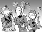 2girls devil_survivor_2 elizabeth_(persona) feeding force_feeding gift gloves hairband hat igor long_hair margaret megami_ibunroku_devil_survivor monochrome multiple_boys multiple_girls persona persona_3 persona_3_portable persona_4 short_hair siblings sweatdrop t0kiwa table tentacle tentacles teodor translated translation_request