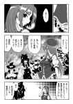 comic hakurei_reimu hong_meiling katoryu_gotoku kirisame_marisa monochrome multiple_girls touhou translated translation_request