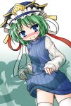 akou_roushi blue_eyes blush bottomless clenched_teeth green_hair hat lifting multicolored_clothes multiple_girls naked_sweater no_panties no_pants onozuka_komachi revision ribbed_sweater shadow shikieiki_yamaxanadu short_hair sweat sweater thigh-highs thighhighs touhou white_legwear you_gonna_get_raped