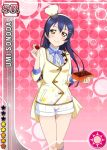 blue_hair blush brown_eyes dress hat long_hair love_live!_school_idol_festival love_live!_school_idol_project smile sonoda_umi sweets