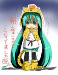 1girl absurdly_long_hair animal_costume hatsune_miku looking_at_viewer open_mouth shichinose skirt solo spring_onion sweatdrop tail tiger_costume tiger_print tiger_tail translation_request twintails vocaloid
