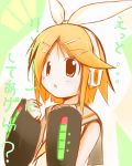 1girl blonde_hair hair_ornament hairclip headphones kagamine_rin shichinose short_hair solo translation_request vocaloid