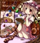 1girl ascot bat_wings blonde_hair blush bow chocolate fang flandre_scarlet hat kazura red_eyes short_hair side_ponytail skirt smile solo striped striped_socks the_embodiment_of_scarlet_devil touhou wings