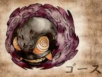 character_request fine_art_parody gastly highres nihonga no_humans parody pokemon pokemon_(game) pokemon_rgby shimanoko