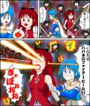 blue_eyes blue_hair chibi comic crossover eating energy_beam eye_beam eyepatch gungunmaru_(knsyak) habanero magical_girl mahou_shoujo_madoka_magica miki_sayaka misaki_mei mouth_beam multiple_persona nichijou red_eyes red_hair sakura_kyouko translated translation_request