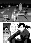 comic fullmetal_alchemist greed hair_over_one_eye ling_yao long_hair male monochrome ponytail translated translation_request uta-k