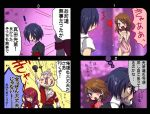 4koma angry arisato_minato armband blue_eyes blue_hair blush bow brown_eyes brown_hair comic grey_hair hair_over_one_eye kirijou_mitsuru long_hair noraring persona persona_3 red_hair redhead ribbon sanada_akihiko school_uniform short_hair sweatdrop takeba_yukari translated translation_request wet