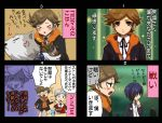4koma amada_ken animal arisato_minato armband blue_hair bow brown_eyes brown_hair child comic digital_media_player dog food grey_hair headphones koromaru multiple_boys noraring persona persona_3 ribbon sanada_akihiko school_uniform short_hair sweatdrop tears translated translation_request