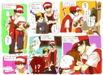 cabbie_hat comic couple gold_(pokemon) hat kotone_(pokemon) kuronomine overalls parody partially_translated pokemon pokemon_(game) pokemon_gsc pokemon_heartgold_and_soulsilver red_(pokemon) red_(pokemon)_(classic) short_twintails silver_(pokemon) thighhighs translation_request twintails you_gonna_get_raped