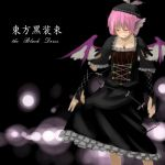 animal_ears artist_request closed_eyes corset dark dress fingerless_gloves gloves gothic gothic_lolita gozaemon hat jewelry lolita_fashion mystia_lorelei necklace pink_hair short_hair smile solo touhou wings
