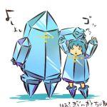 1girl :o arms_up blue_hair cirno costume hitec kneehighs moemon o_o personification pokemon pokemon_(creature) pokemon_(game) pokemon_rse regice socks touhou translated translation_request