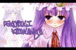 character_name crescent hat kinagi_yuu patchouli_knowledge purple_hair ribbon solo touhou zoom_layer