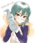 1boy bust green_hair inazuma_eleven_(series) inazuma_eleven_go kariya_masaki long_hair looking_at_viewer male_focus merit_(brand) product_placement raimon riho shampoo smile solo track_jacket yellow_eyes