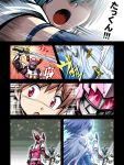 1girl armband cape child comic kamen_rider kamen_rider_555 kaname_madoka kaname_tatsuya kaneko_tsukasa magical_girl mahou_shoujo_madoka_magica miki_sayaka oktavia_von_seckendorff pink_eyes short_hair sword throwing translated translation_request weapon