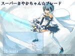 armband blue_eyes blue_hair cape gloves magical_girl mahou_shoujo_madoka_magica miki_sayaka short_hair solo sword teralimit thigh-highs thighhighs weapon