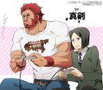 beard black_eyes black_hair bob_cut controller facial_hair fate/zero fate_(series) game_controller indian_style jeans male multiple_boys necktie playing_games red_eyes red_hair redhead rider_(fate/zero) sitting t-shirt waver_velvet yun_(neo)