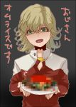 bad_food bad_id barnaby_brooks_jr blonde_hair censored character_request fake_censor food glasses green_eyes jacket jewelry male naruseyo necklace omurice parody red_jacket solo style_parody tiger_&_bunny