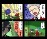 4koma angry arisato_minato armband blue_eyes blue_hair bow comic grey_hair hair_over_one_eye male multiple_boys noraring persona persona_3 ribbon rip sanada_akihiko school_uniform shirato_jin short_hair translation_request