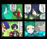 4boys 4koma aegis android aqua_hair arisato_minato armband blonde_hair blue_eyes blue_hair bow brown_eyes comic digital_media_player glasses grey_hair hair_over_one_eye headphones kirijou_mitsuru long_hair multiple_boys multiple_girls noraring persona persona_3 red_eyes red_hair redhead ribbon sakaki_takaya sanada_akihiko school_uniform shirato_jin sweatdrop tears translated translation_request yamagishi_fuuka