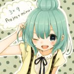 39 green_eyes green_hair hair_bun hand_on_own_head hatsune_miku hello/how_are_you_(vocaloid) lowres mikupa mizutamako number open_mouth polka_dot solo star vocaloid wink