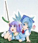 blue_eyes blue_hair blush bobby_socks bow cirno colored_eyelashes cucumber dodomakunaru fangs footwear hair_bobbles hair_bow hair_ornament halftone halftone_background heart highres ice ice_wings kawashiro_nitori key lavender_hair long_sleeves lying lying_on_person multiple_girls neck_ribbon no_hat no_headwear on_ground on_stomach open_mouth ribbon short_hair short_twintails smile socks tears teasing touhou twintails white_legwear wings