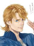 blonde_hair blue_eyes blue_jacket bomber_jacket jacket keith_goodman male neopara salute short_hair tiger_&_bunny translation_request