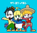 2boys ahoge america black_hair blonde_hair brazilian chibi crossover disney donald_duck fate/zero fate_(series) gilgamesh green_eyes hat jose_carioca lancer_(fate/zero) lowres mexican multiple_boys nanakamado1 panchito_pistoles pun red_eyes saber simple_background sombrero the_three_caballeros translated white_skin yellow_eyes