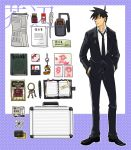 akutabe bag beef_jerky book briefcase coin formal key keychain male meme money newspaper no_eyebrows photo photo_(object) quill solo suit yondemasuyo_azazel-san