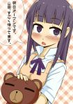 blush daisy_(working!!) e3 long_hair purple_eyes purple_hair stuffed_animal stuffed_toy teddy_bear translation_request violet_eyes working!! yamada_aoi