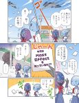 blush chibi comic dengeki english flyer garrus_vakarian helmet leaflet liara_t'soni liara_t'soni mass_effect michi_michiru normandy power_lines school_uniform tali'zorah tali'zorah tali'zorah_nar_rayya translated translation_request urdnot_wrex wrex_urdnot
