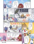 chair chibi cloud comic dengeki food garrus_vakarian leaf liara_t'soni liara_t'soni manhole_cover mass_effect michi_michiru mordin_solus partially_translated school_uniform table tali'zorah tali'zorah tali'zorah_nar_rayya tea translated translation_request urdnot_wrex whiteboard